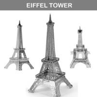 [男朋友/女朋友DIY情人節小禮物] 3D立體金屬DIY 自製手作模型 - 浪漫巴黎鐵塔