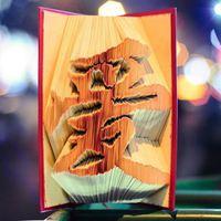 2018新款 DIY 手作愛字立體情書 (求婚禮物,結婚宴佈置用品,男朋友 女朋友 聖誕節禮物)