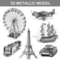[創意情人節小禮品] 3D金屬DIY模型 METALLIC NANO 3D MODEL