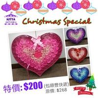 【聖誕禮物預訂優惠】漸變色香皂玫瑰花心型禮盒(配有玫瑰LED閃燈)