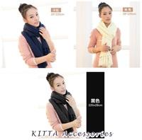 【百搭頸巾】韓國針織流蘇粗冷頸巾/披肩 (現貨,三色選)