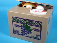 [潮流新奇玩意] 日本可愛貓兒儲錢箱/錢罌 (小朋友 愛貓之人 貓咪 益智玩具 聖誕交換禮物)