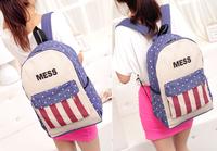 [特價] BAG1102 韓版國旗帆布背囊/書包