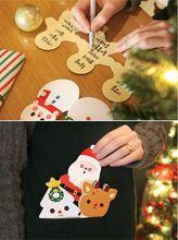 ★ 聖誕禮物 ★ 風琴折疊聖誕賀卡套裝 6035