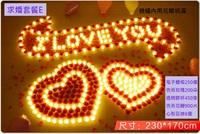 【情人節求婚推介】浪漫電子蠟燭套餐- 求婚套餐E