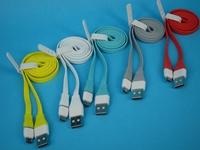 最新推介【自動斷電 】閃燈USB手機傳輸充電線 (Apple iPhone Lightning)