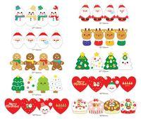 ★ 聖誕禮物 ★ 風琴折疊聖誕賀卡套裝