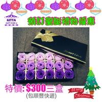 【聖誕禮物預訂優惠】18朵漸變色香皂玫瑰花禮盒裝 (三盒, 粉紅,紫,藍)