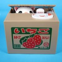 [2018小朋友生日禮物推介] 日本可愛貓兒儲錢箱/錢罌 (創意益智玩具)
