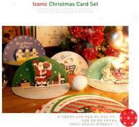 ★ 聖誕禮物★ 韓國聖誕賀卡 - 聖誕小熊款 (10張)