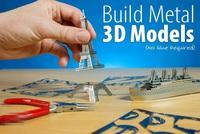 [益智創意玩具推介] DIY 立體金屬拼圖模型 (車, 飛機, 船, 建築物)