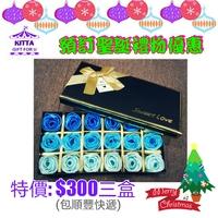 【聖誕禮物預訂優惠】禮盒裝18朵漸變色玫瑰香皂花(三盒, 可選顏色)