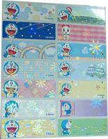 2010 Doraemon of Diamond Flower name stickers 2010 哆啦A夢-鑽石花卉 - 4715