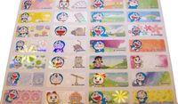 2010 Doraemon of Diamond Flower-A name stickers 2010哆啦A夢-鑽石花卉A版姓名貼紙 - 2209