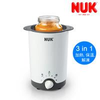 ((向日葵)) 香港行貨 德國 Nuk 3合1 電子溫奶器 暖奶器 - 闊口 適合大部份奶瓶使用