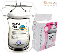(向日葵小屋)韓國原裝 30枚 奶瓶式 即棄 一次性奶袋母乳袋 保鮮袋 儲奶袋 母乳儲存袋 兩個口設計#105400