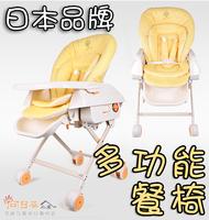 [預訂](向日葵小屋)香港孕婦及嬰幼兒/日本品牌/嬰兒兒童多功能餐椅/ 可升降/可調節/搖籃/High chair / (combi 同款)/#1899
