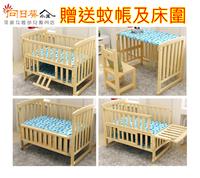 [預訂] (向日葵小屋)香港孕婦及嬰幼兒專門店/實木嬰兒床/寶寶床/兒童床/搖籃床/有滾輪/可拼大床/可變書桌/小童床/送蚊帳及嬰兒床圍五件套