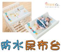 (向日葵小屋)[預訂] 嬰兒 防水 環保 母嬰用品 洗澡台 尿布台 護理台 換衣桌 多功能 105266