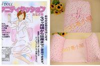 (向日葵小屋)日單 田園碎花粉紅色 藍格四葉草 護腰枕 孕婦枕 可當嬰兒側睡枕 104791