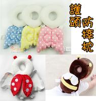 (向日葵小屋)寶寶 頭部 保護墊/學步護頭枕/嬰兒可愛翅膀防摔墊專利產品 105415