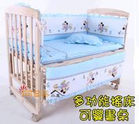 (向日葵小屋) 多功能松木無漆嬰兒床(BB床+蚊帳+五件套床圍)售$890/包送貨上門 8603