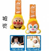 (向日葵小屋)香港孕婦及嬰幼兒專門店/ 日本進口/正版 Anpanman 麵包超人/ANPANMAN/嬰兒車及嬰兒床/萬能被夾/推車被夾/防踢被/防著涼