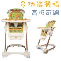 (向日葵小屋)香港孕婦及嬰幼兒專門店/美國/豪華/多功能/高低可調/嬰兒餐椅/可摺疊/BB餐桌椅/BB High chair/便攜/一椅兩用/可拆餐盤/防傾倒