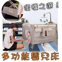 ((向日葵小屋))  美國品牌 可摺疊嬰兒床BB床 多功能便攜式嬰兒網床 蚊帳 安全帶 滾輪 BB遊戲床C152