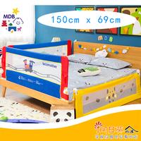 (向日葵小屋)香港孕婦及嬰幼兒專門店/美國MDB/超高嵌入式/平板式床欄/防掉床/海綿包邊/長150cmX高69cm /# 104325