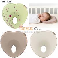 (向日葵小屋)TOYS 嬰兒定型枕 枕頭 防偏頭 寶寶 新生兒 偏頭矯正 0-6個月-1歲 四季佳宜 105420
