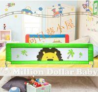 (向日葵小屋)香港孕婦及嬰幼兒專門店/美國品牌/動物款/海綿包邊/兒童嬰兒床欄/圍欄/嵌入式超高款/150x62cm/#CL002