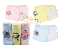 BB雙層純棉嬰兒腹圍 寶寶肚圍 護肚臍帶(三色選) 四季啱用 X-598