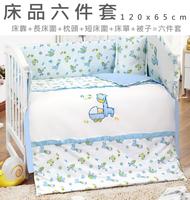 [預訂](向日葵小屋)香港孕婦及嬰幼兒專門店/嬰兒床品/BB床圍/刺繡公仔/六件套/包被子枕頭/內芯無膠棉/棉被芯新疆絨棉/120x65cm 105666