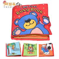 (向日葵小屋)小熊穿衣立體布書早教 寶寶益智布書嬰兒嬰幼教具 054