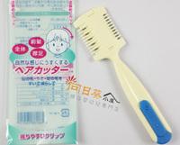 (向日葵小屋) 日本兒童雙面安全理髮器 梳剪髮刀削髮 碎髮刀 劉海修理器 104664