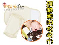 (向日葵小屋)香港孕婦及嬰幼兒專門店/JerryBaby (100%純棉) /HIP SEAT/嬰兒揹帶咬咬巾/口水肩/#104215