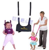(向日葵小屋)香港孕婦及嬰幼兒專門店/馬甲式/嬰幼兒學步帶/安全輔助帶/寶寶提籃學步帶/背心式/透氣學行帶/#104776