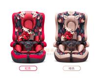 (向日葵小屋)Best Baby car seat 嬰兒安全汽車坐椅 汽車兒童安全座椅 9個月-12歲 寶寶 車載 座椅 3C認證 印花 連毛公仔 BBC513
