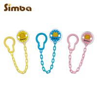 台灣 小獅王simba 辛巴 透明安撫奶嘴鏈夾 奶咀鏈 3色選 M04