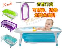 (向日葵小屋) 美國 Karibu 嬰兒浴盆 BB沖涼洗澡盆 可折疊浴盆 摺疊浴盆 104879