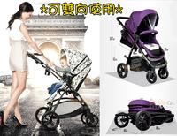 (預訂款)((向日葵小屋))香港孕婦及嬰幼兒專門店/意大利品牌/嬰兒推車/可平躺/可摺疊/BB車/高景觀/四輪避震/奢華用料/雙向使用/10.5kg