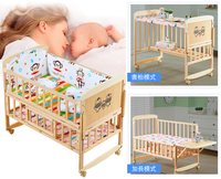(向日葵小屋)香港孕婦及嬰幼兒專門店/實木嬰兒床/雙層可調兒童床/搖籃床/有滾輪/可拼大床/可變書桌/床+蚊帳+五件套+床褥 /104x60cm/120x70c