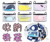 (向日葵小屋)香港孕婦及嬰幼兒專門店/嬰兒手推車掛袋/善用空間/傘車/掛包/動物收納袋/#105237