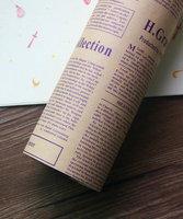 舊報花紙(紫色)
