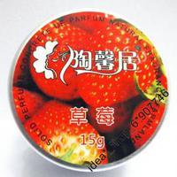 私家調制 の 草莓香水膏 (特價清貨)