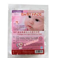 雅姿蘭babyface(BB) 107 瘦面緊膚美白骨膠原面膜美白緊緻