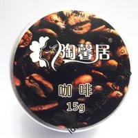 私家調制 の 咖啡香水膏 (特價清貨)