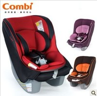 Combi 2012專櫃新款Coccoro S EG升級版紅色car seat懷抱型汽車安全座椅包速遞