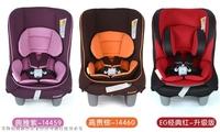Combi 2014專櫃新款Coccoro S car seat懷抱型汽車安全座椅(紫/啡)包速遞